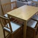 ダイニングテーブル +チェアー IKEA