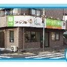 【小平市】日払い!リサイクルショップの出張買取サポート大募集【運転優遇】
