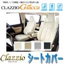 【再値下げ】Clazzio ジャッカ トヨタヴォクシー 7人シート...