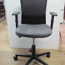 ニトリ 肘付きワークチェア 回転椅子 デスクチェア