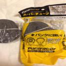 【未使用】パナレーサー スーパーチューブ