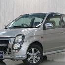 【誰でも車がローンで買えます】 H11 ミニカ タウンビー 完全自...