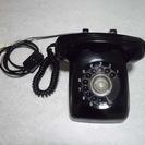 【たくさんのお問い合わせ有難う御座いました】黒電話 現役で使えま...
