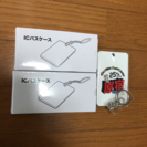 クレヨンしんちゃん パスケース 非売品