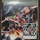 [PS3]真・ガンダム無双