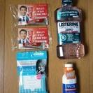 ★歯をきれいにしよう!リステリンなどいろいろセット♪
