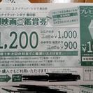 【特別映画鑑賞券】ユナイテッドシネマ春日部