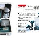 新品未開封 マキタ 10.8v インパクト LEDライト ラジオ ...