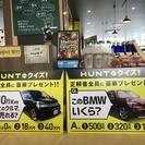★☆HUNT de クイズ 好評につき期間延長〜☆★