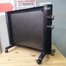 デロンギ DeLonghi マイカパネルヒーター HMP900J-B