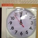 新品未使用 シンプル 壁掛け時計 ホワイト 白