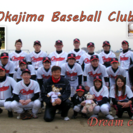 2017年新メンバー募集!江戸川区軟式野球連盟に加入予定!