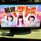 2011年 32型液晶TV AQUOS 板橋