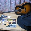 ギター始めるのに最適な ギター中古セット!