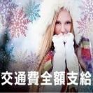 ★御殿場プレミアム・アウトレット★アパレル・雑貨・コスメ販売≪時給...