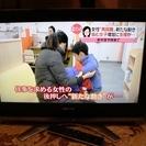 ★交渉中★TOSHIBA 26V型 ハイビジョン 液晶テレビ RE...