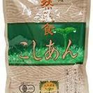 【遠藤製餡】天然美食 有機こしあん(300g)