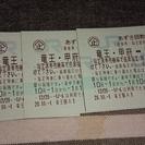 あずさ回数券 竜王・甲府⇔新宿 1月10日まで 4枚
