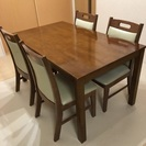 ダイニングテーブル5点セット 135-80-70