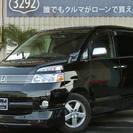 【誰でも車がローンで買えます】 H17 VOXY Zキラメキ 完全...