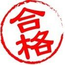 【大学受験】【家庭教師】偏差値30から慶応大学に合格した経験をもと...
