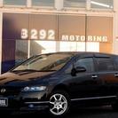 【誰でも車がローンで買えます】 H15  オデッセイ M  完全自...