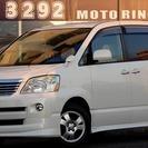 【誰でも車がローンで買えます】 H17 ノア Xリミテッド 完全自...