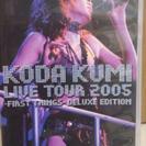 【17】倖田來未ライブDVD ライブツアー2005