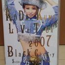 【19】倖田來未ライブDVD ライブツアー2007 blackch...