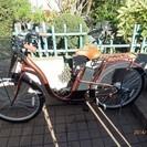 電動アシスト自転車 ありがとうございました。取引完了