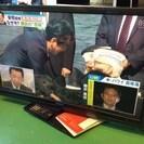 【配送設置無料・半年保証】2009年製 TV テレビ BRAVIA...