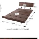 セミダブル フロアベッド すのこベッド