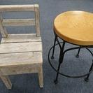 コンパクトなスツールとインテリア台椅子型のセット (k00044)