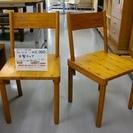木製チェア(2811-44.45)