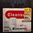 クリンスイMD101 浄水器(新古品) 未使用品