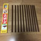 階段のすべり止めに!スベラーズ 川口技研 11本