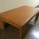 【急ぎ】木製机 座卓/ローテーブル(汚れ、傷あり)
