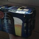 サントリー「金麦」(350ml缶)6本セット・未開封品