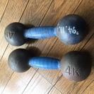 鉄アレイ 合計8KG(4kg&4kg) 中古