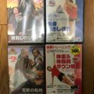 【値下げ】DVD4つセット