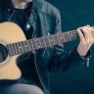 1/21 ギター教室〜ギター買いたての方〜