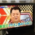 お値下げしました!TOSHIBA 32型 テレビ