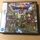Nintendo DS ドラゴンクエスト IX