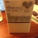 ニトリ マットレスカバー 未使用 1500円