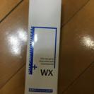 【定価2723円】歯磨き、薬用ポリリンジェルWX