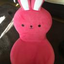 ウサギの座椅子