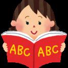 経済的に困難な高校生のための英語学習支援(無料)