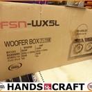 フュージョン ウーファーボックス FSN-WX5L 未使用 長期保...