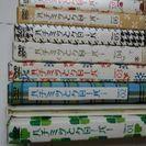 5/2値下げ[1度見た位]9巻セット🍀初回限定生産盤DVDハチミツ...