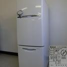 レトロデザイン冷蔵庫